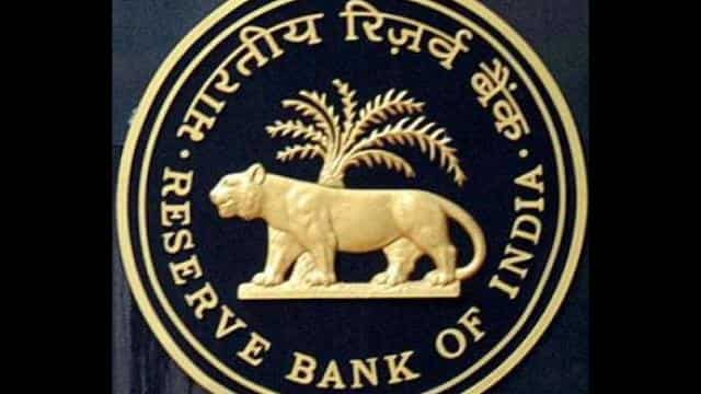 RBI cuts the repo rate