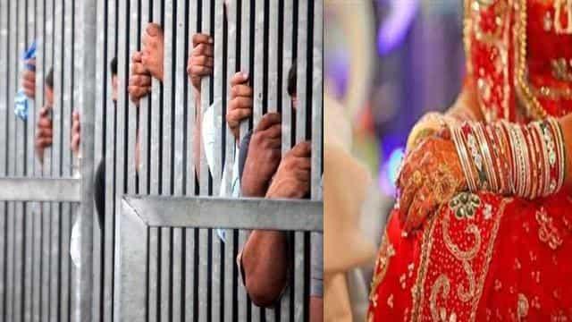 फरमान: अब बेटा-बेटी की शादी में नहीं शामिल हो सकेंगे कैदी, जानिए क्यो ?