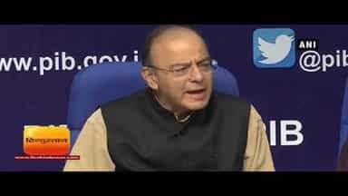 India take a giant leap in Ease of Doing business Recent World Bank Business Report ,  Hindi News
