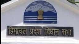 Hindustan Hindi News: हिमाचल विधान सभा के लिए मतदान कल, 337 प्रत्याशी मैदान में