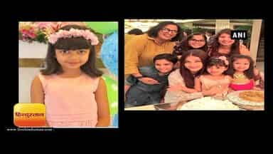 kids of celebes enjoyed in Aaradhya\'s birthday party