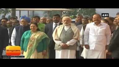 संसद हमले की 16वीं बरसीः प्रधानमंत्री नरेंद्र मोदी और पूर्व प्रधानमंत्री मनमोहन सिंह भी सारे भेदभाव