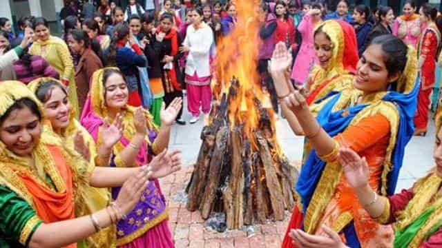 Happy Lohri 2018 Images: भेजें ये SMS