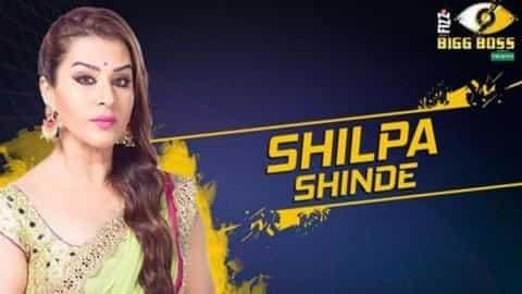 Shilpa Shinde bigg boss