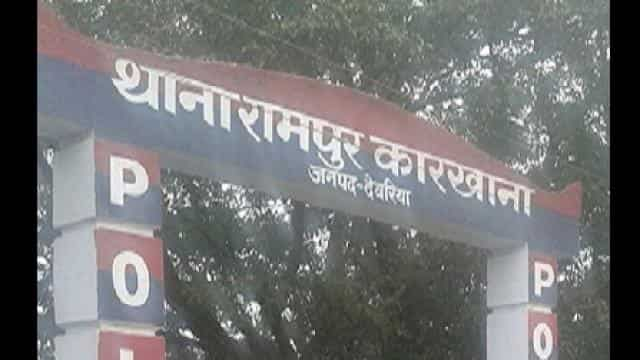 explosion in police station, deoria