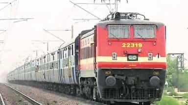 भारतीय रेलवे दे रहा एक लाख रुपये जीतने का मौका