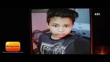 दिल्ली समाचार II स्कूल के बाथरूम में 9वीं के छात्र की संदिग्ध हालत में मौत
