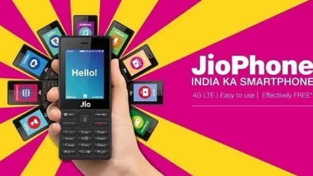 Jio Phone: जियो फोन यूजर्स चला सकेंगे Facebook, ऐसे डाउनलोड करें ऐप