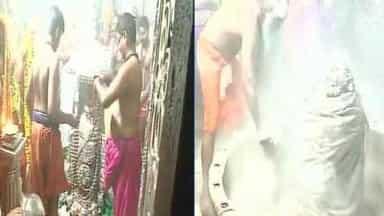 Bhasma Aarti' at Ujjain's Mahakaleshwar temple