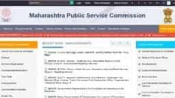 महाराष्ट्र लोक सेवा आयोग में 26 पद, जल्द करें आवेदन