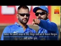 MS Dhoni became the hero of semifinal match between India and Bangladesh